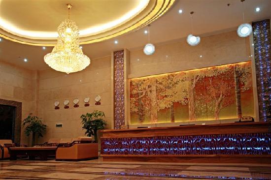 Haixiangwan Hotel