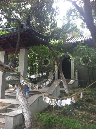 Site of Nanking University