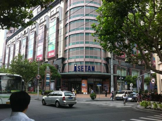 ‪Westgate Isetan Department Store‬