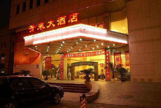 Luoyang Kailai Hotel