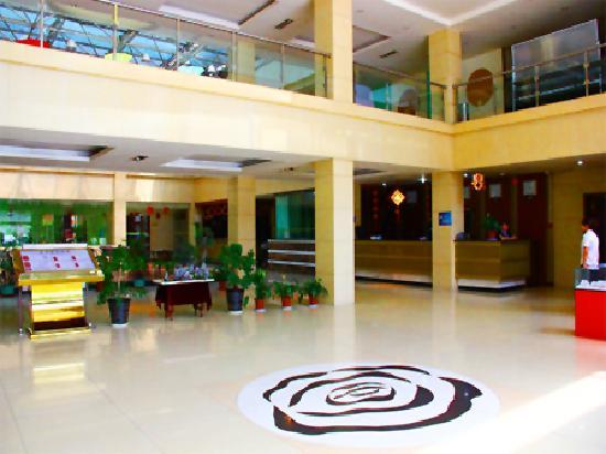 Huanyi Hotel
