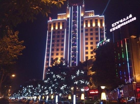 Huayu International Hotel: 照片描述