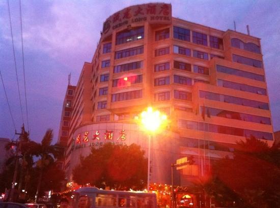 Chenglong Grand Hotel