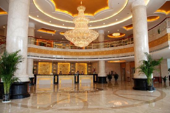 Guang Sheng Hotel: 大堂