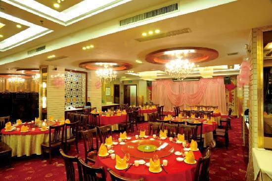 Guang Sheng Hotel: 二楼中餐厅