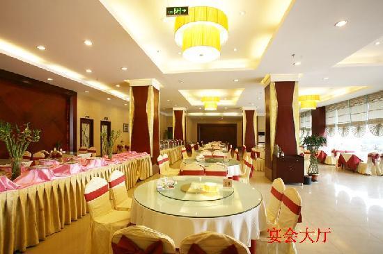 Jianghe Hotel: 宴会大厅
