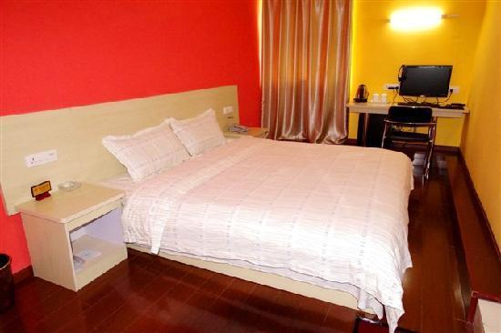 Kaibang Express Hotel: 标准大床房