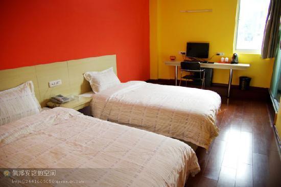Kaibang Express Hotel: 标准双人房
