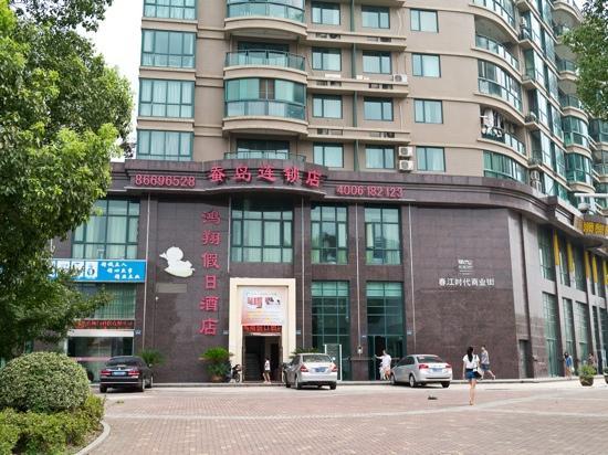 Candao Hotel Chain Hangzhou Binsheng Road