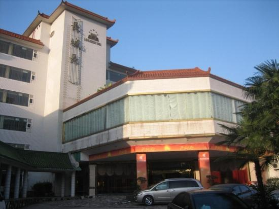 Changchengchang Grand Hotel: 外观