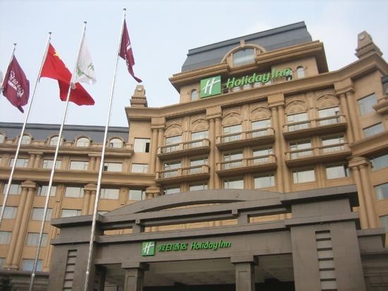Holiday Inn Mudanjiang : 外观
