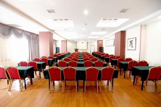 Aoma Business Hotel: 大会议室