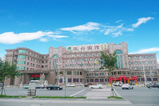 Shuangxing Hotel
