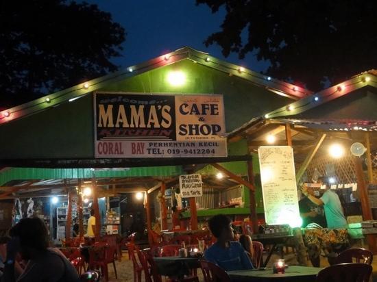 Mama's Place: mama's
