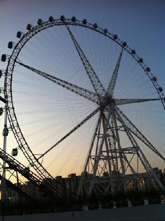Jinjiang Amusement Park