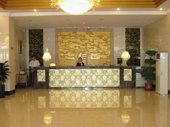 Beidahuang Hotel: 宾馆大堂,现在的大堂更漂亮