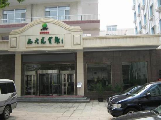 Beidahuang Hotel: 外观