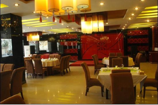 Renda Business Hotel: 餐厅