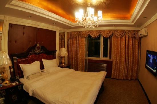 Beidahuang Hotel: 照片描述