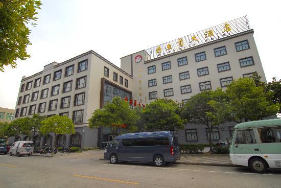 Baiyulan Hotel: 外观