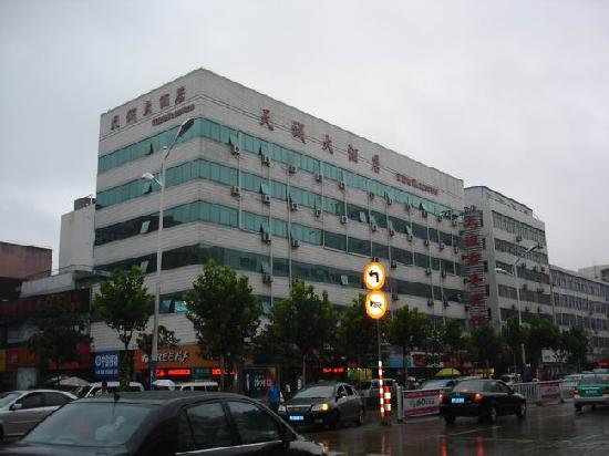 Tiancheng Business Hotel : 外观