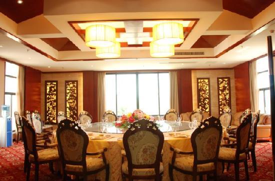Wangyudao Holiday Resort: 豪华包厢