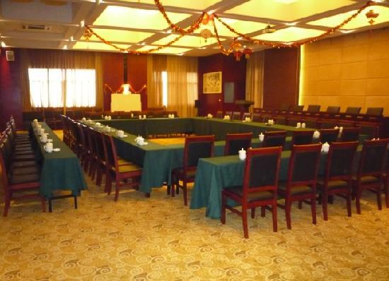 Wangyudao Holiday Resort: 大型会议室
