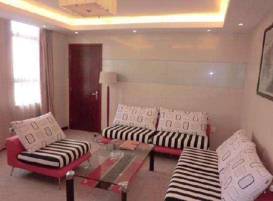 Wangyudao Holiday Resort: 客房套间