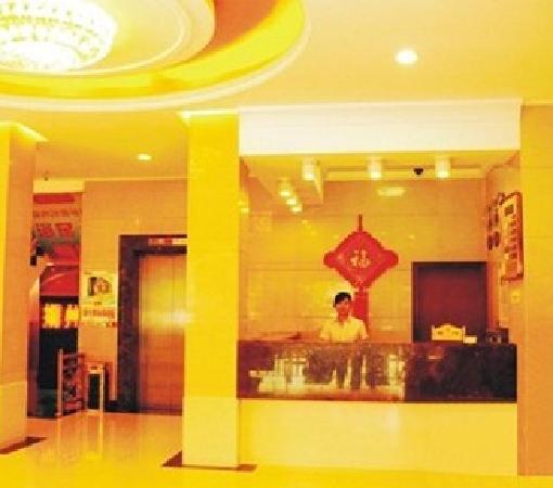 Huashun Business Hotel: 大堂