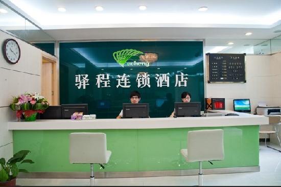 Yi Cheng Inn Ji'nan Honglou: 照片描述