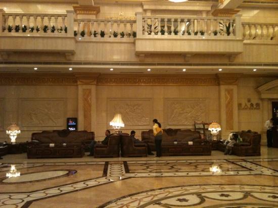Mingcheng International Hotel : 大厅前台