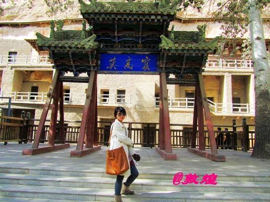 Duhuang Ancient City Ruins: 不如龙门石窟好看