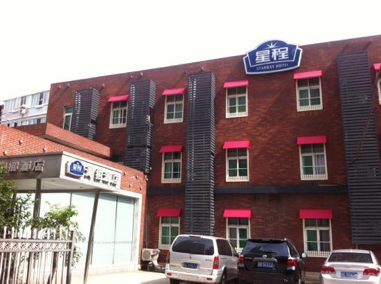 Haishu Qihai Business Hotel: 星程海招外景