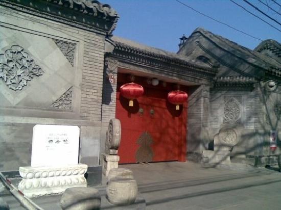 Shijia Hutong