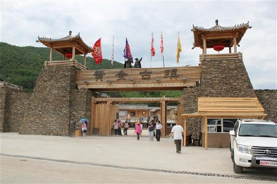 Luobei County, China: 5
