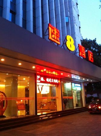 Super 8 Hotel Fuzhou Wu Yi Bei Lu: 外景