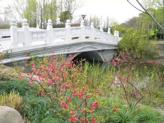 Da'ning Lingshi Park