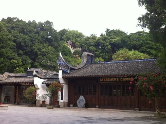 Fujian Wushan Mountain : 乌山