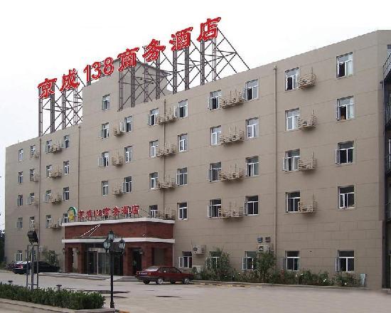 Jingcheng 138 Inn Beijing Shilihe: 京成138连锁酒店十里河店
