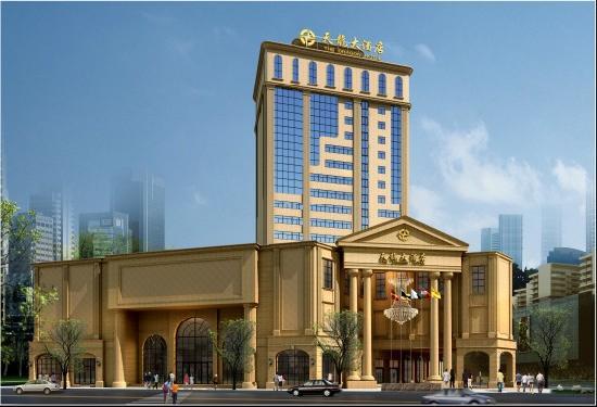 Tianlong International Hotel: 酒店外观