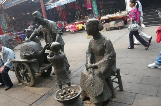 Xi'an, China: 回坊风情街