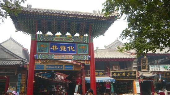 Xi'an Mosque: 化觉巷
