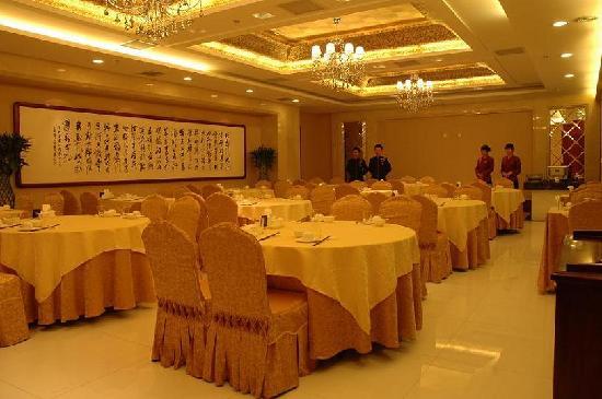 Qingzhu Hotel