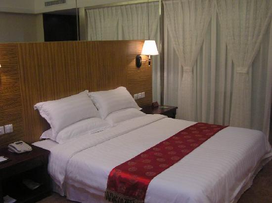 Kaiyue Hotel: 标单