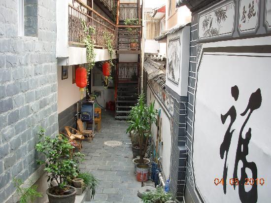 Qian's Hostel : 照片描述