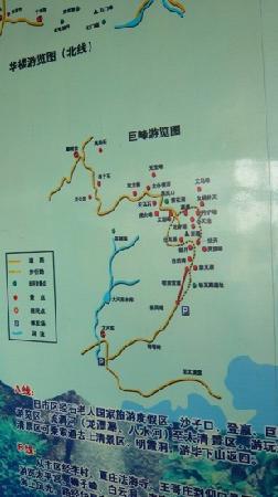 Jufeng Scenic Resort: 青岛巨峰游览区
