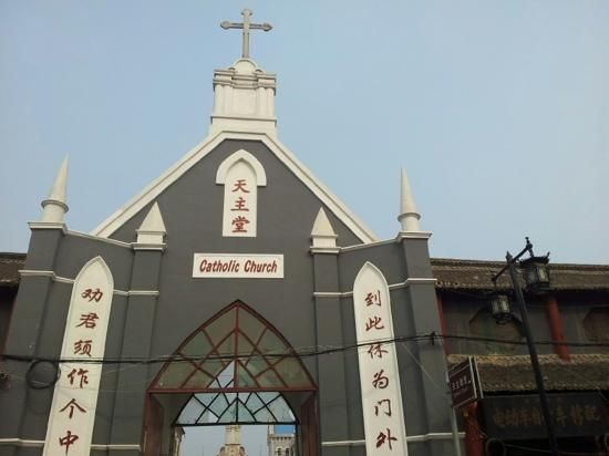 Shangqiu Ancient City: 古城里的天主教堂