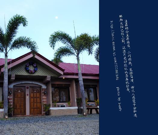 Balay Inato Pension: 我们的房间--简单,舒适