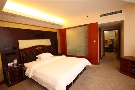 Photo of Golden Sea Hotel Changsha