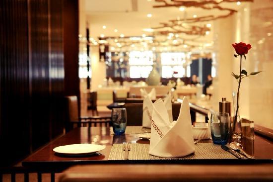 Tongquetai New Century Grand Hotel: 地中海西餐厅